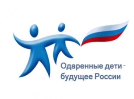 Гимназисты стали победителями и призерами регионального этапа