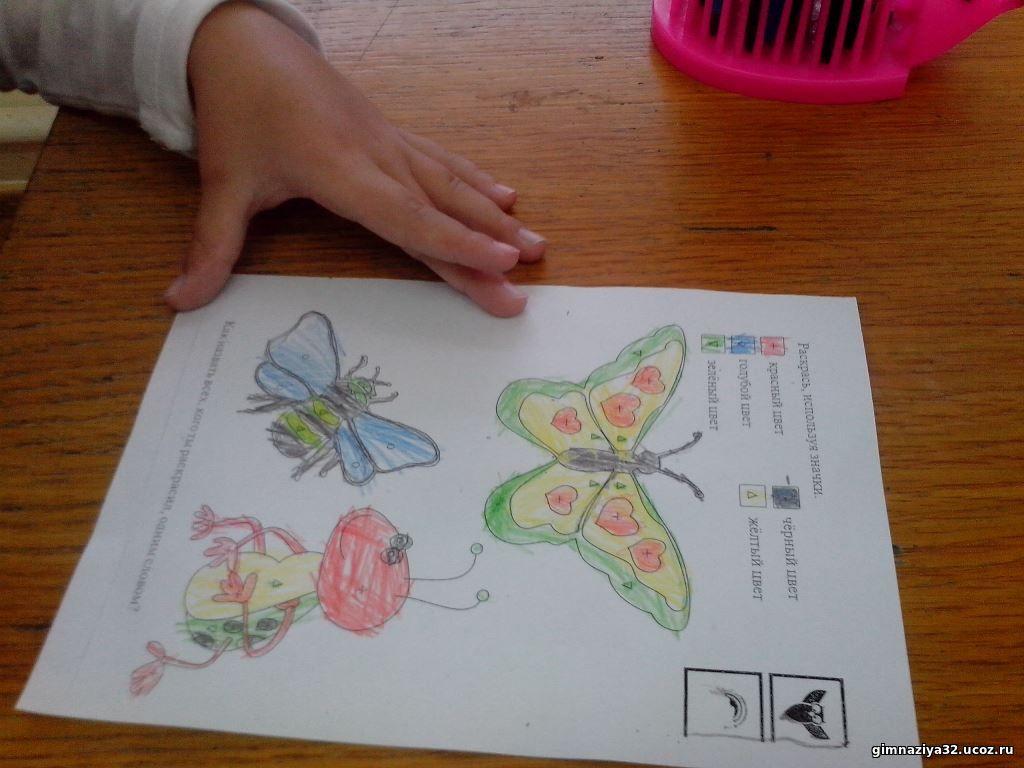 Умение работать по правилу - важный аспект готовности ребёнка к школе