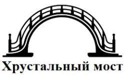 """1-й Международный Евразийский фестиваль-конкурс исполнителей """"Хрустальный мост"""""""