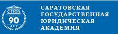 Олимпиада по истории и обществознанию «Право на знание»