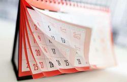 Календарь Всероссийских мероприятий в сфере дополнительного образования детей и взрослых, воспитания и детского отдыха в 2021 году