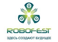 РобоФест-Калининград-2020