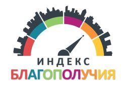 """Общероссийское исследование """"Индекс благополучия Российского образования"""""""