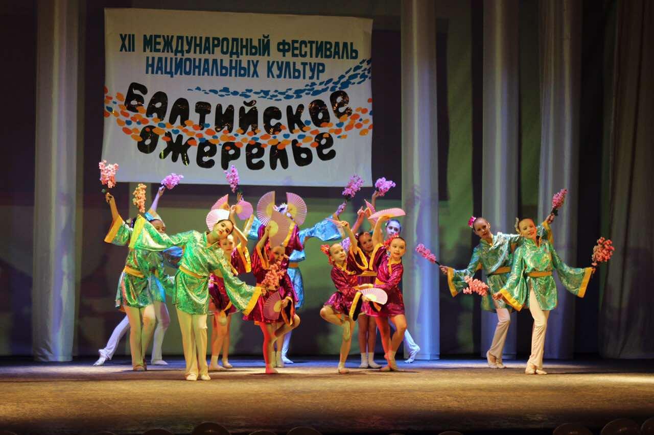 Хореографический ансамбль АКВИК стал лауреатом конкурса «Балтийское ожерелье»