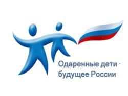 """VIII городской фестиваль """"Одарённые дети - будущее России"""""""