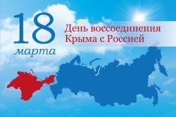 Всероссийское открытое родительское собрание. Приглашаем родителей к участию и просмотру