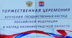 Губернатор Антон Алиханов наградил почетной грамотой правительства Калининградской области Кочкину Т.В.