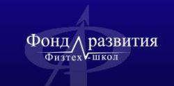 Проект «Наука в регионы»