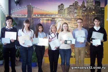 Учашиеся МАОУ гимназии №32 - стипендиаты главы города и городского Совета депутатов Калининграда