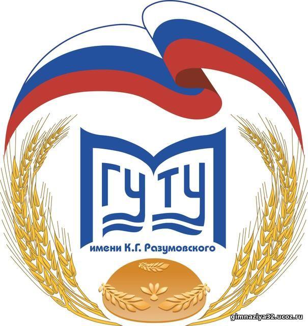 Встреча учащихся 9-х классов гимназии с представителями МГУТУ имени К.Г. Разумовского