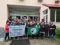 Областной Слёт детских общественных организаций и объединений